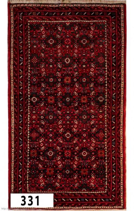 Hussein abad (Antique)