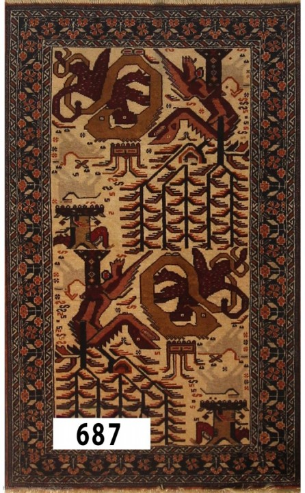 Baloush (Antique)