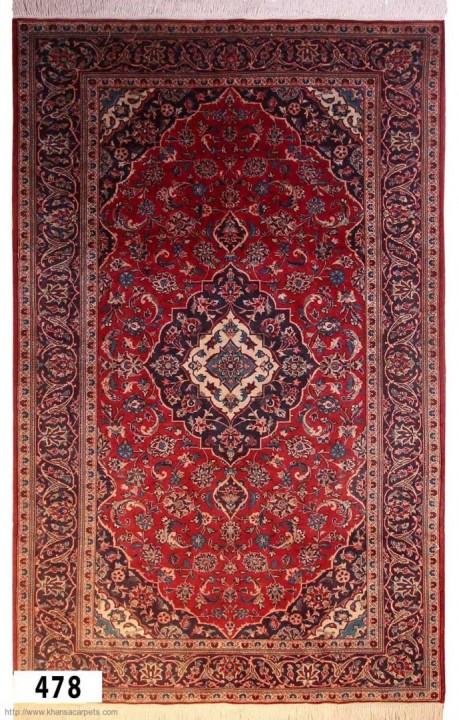 Kashan (Antique)