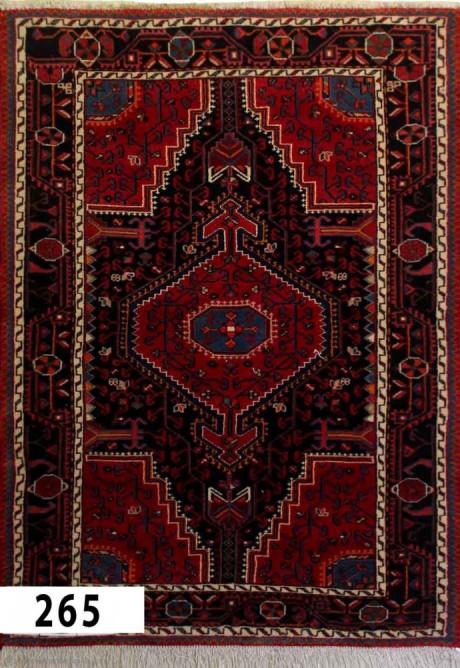 Hamadan (Antique)